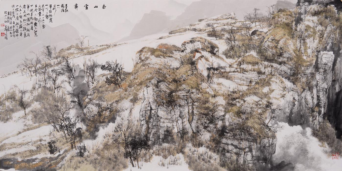 南山雪霁 Nanshan Snow