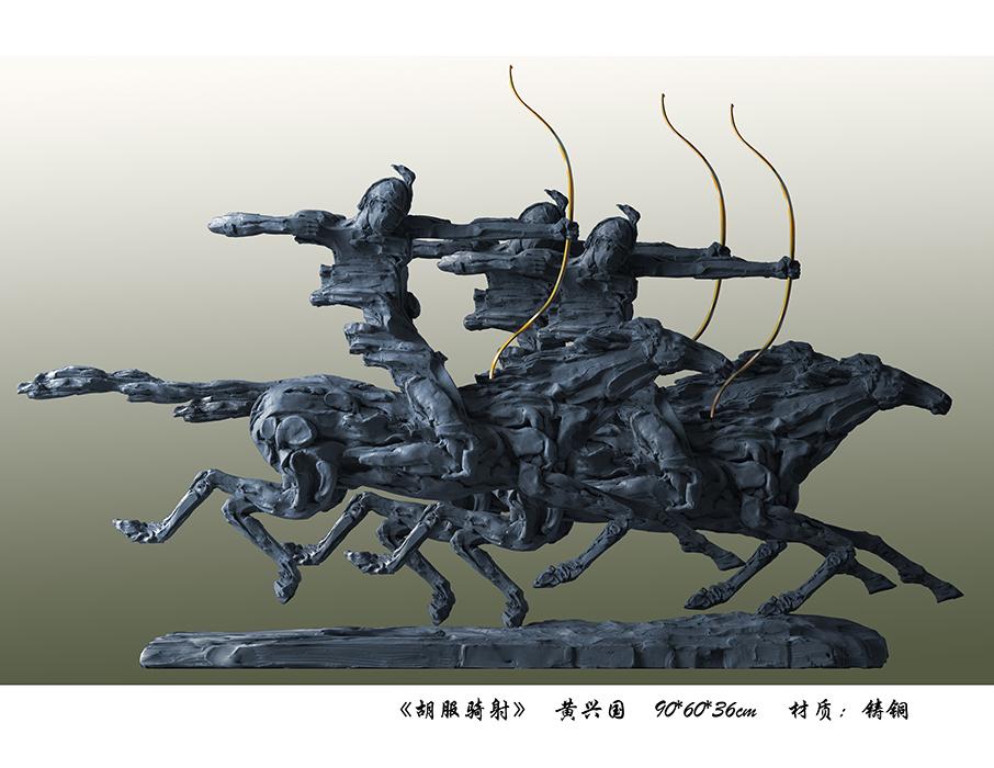 胡服骑射 Shooting on Horsebacks in Hu Dresses