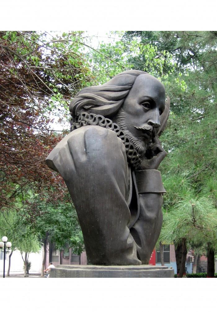 莎士比亚 Shakespeare