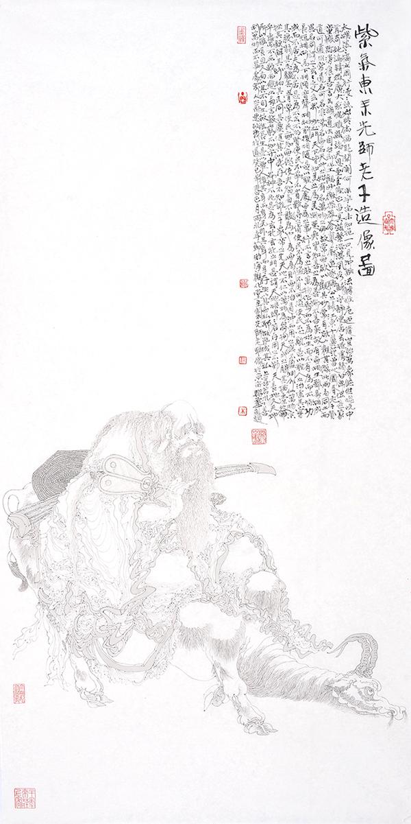 紫气东来——先师老子造像 Purple Air Comes from the East—Portrait of Laotzu
