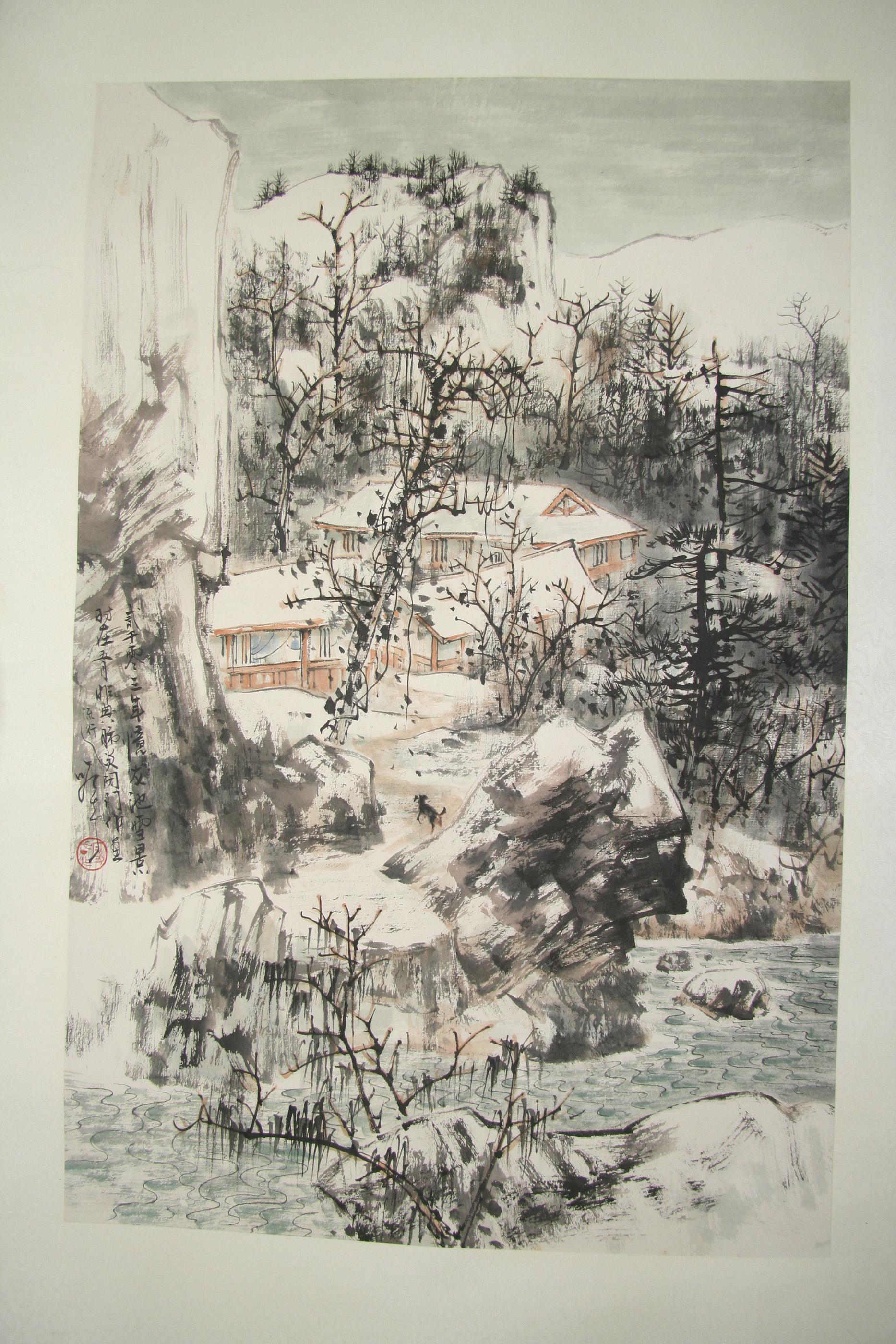 2003年忆龙池雪景 Snow-Covered Landscape of Yilong Pond in 2003