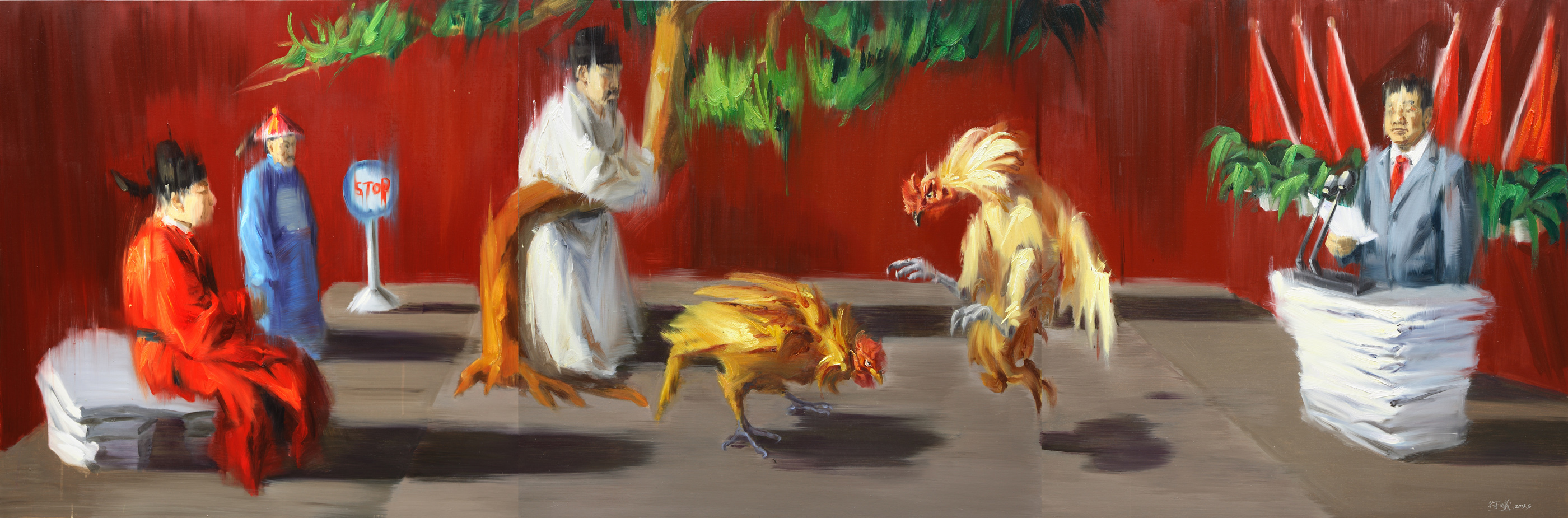 鸡飞(1)  Flying Rooster (1)
